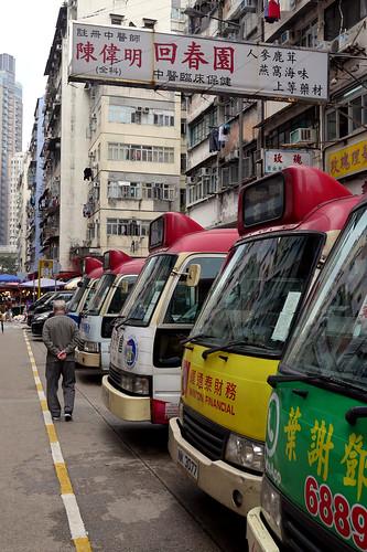 Hong Kong Stories / Walk The Line