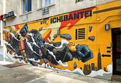 Hong Kong Fuey by Dragon76 (wiredforlego) Tags: graffiti mural streetart urbanart aerosolart publicart manhattan eastvillage newyork nyc dragon76 kingkong