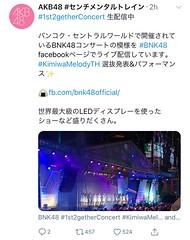 AKB48 画像90
