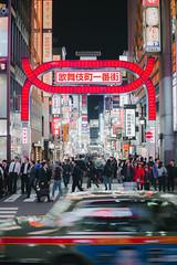 HM2A9947-2 (ax.stoll) Tags: japan tokyo urban urbex exploring city skyline travel architecture