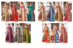 WhatsApp Image 2018-10-15 at 19.50.32 (shangriladesigner.online) Tags: fabric kanjivaram silk