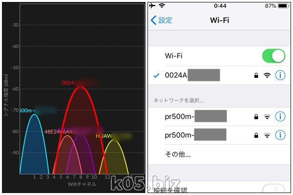 wifi-analyzer02