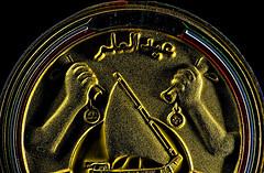 عيد العلم (TJ.Photography) Tags: medal gold golden macro light lighting rim