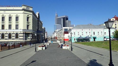 Kazan, the capital of Tatarstan ©  The Chuvash people of Krasnoyarsk region