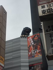 Guests of Godzilla (carrieegibson) Tags: travel photography japan architecture tokyo