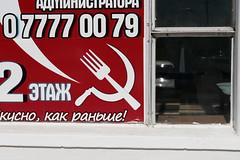Soviet Canteen, Bender (Daniel Brennwald) Tags: bender bendery transnistria soviettour