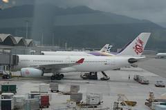 Cathay Dragon A330-300 B-HYI HKG 6-14-17 (THE Holy Hand Grenade!) Tags: cathaydragon airbus a330300 hongkonginternationalairport hkg hongkonghongkong nikond610 nikkor85mmƒ2ais geotagged