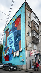 Кто там шагает правой? ;-) (BogKY) Tags: 2018 омск omsk westernsiberia сентябрь september осень autumn bogky sonyalpha7r2ilce7rm2ff sel1635z rawconvertsoft resizesoft город city граффити graffiti пртмира робот robot 3d