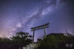 IMG_02533 (CFeng.) Tags: 星空 銀河 神社 鳥居 高士神社 牡丹 屏東 台灣