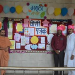 20180907 - Marathi Week (SLP) (6)
