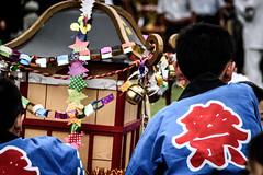 赤崎神社秋祭り #3ー Autumn festival of Akasaki Shinto shrine #3 (kurumaebi) Tags: yamaguchi 秋穂 山口市 nikon d750 神社 祭り 秋祭り 神輿日本 伝統 秋 festival autumn tradition japan