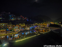 P8310236-HDR (et_dslr_photo) Tags: nightview night nightshot countryside river riverside fenghuangucheng hunang