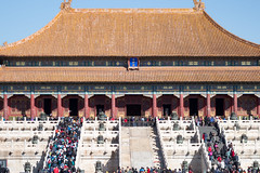 Imperial Palace (Warp Factor) Tags: 2018 canont4i china tamron2470f28 tour vacation sightseeing beijing huangshan historic history imperialpalace