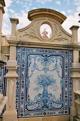 Pousada Palácio de Estoi (Gail at Large | Image Legacy) Tags: 2018 estoi paláciodeestói portugal pousadaestoi pousadapalácioestói pousadapaláciodeestoi gailatlargecom palace pousada roadtrip