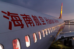 Hainan Airlines B737-800(WL) B-1495 003 (A.S. Kevin N.V.M.M. Chung) Tags: aviation aircraft aeroplane airport apron airlines boeing syx plane spotting raining rainy mirror b737800wl