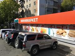 Vladivostok #20 (Fuyuhiko) Tags: vladivostok rusian federation primorsky krai примо́рье 沿海州 プリモーリイェ владивосток