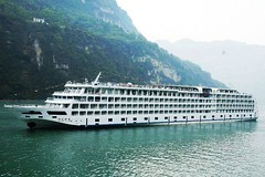 #YangtzeRiverCruises The President No.6 (former name President Prime) was the flagship of the President Cruises before the launch of President No.7 and No.8. Modern technologies and luxurious European style service and management offer great comforts. htt (yangtze-river-cruise) Tags: yangtzerivercruise threegorgescruise