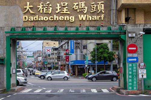 Taipei Dadaocheng 11 Wharf