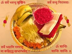 Dashain Shlokas (2) (niketa579) Tags: dashain postcard wallpaper jamara tika mantra shloka durga pooja festival greetings wishes
