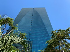 Brickell Arch (Phillip Pessar) Tags: brickell arch building architecture downtown miami modern