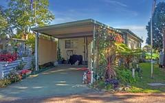 4/17 Terara Road, Terara NSW