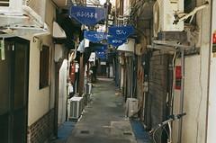 Yanagase Blues (miho's dad) Tags: carlzeisstessart2845 contaxrx fujicolorc200