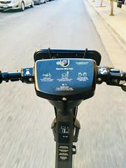 The Devil's Pedal (waltarrrrr) Tags: sanfrancisco july 2018 fordgobikeplus gobike rentalbike ebike electricassist pedalassist pedalassisted gobikeplus speed speedometer speedgauge devilspedal speedgovernor sfmta maxspeed