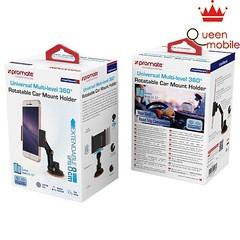 Khuyến mãi Giá Đỡ Điện Thoại Promate RISEMOUNT.ORANGE giá rẻ tại QUEENMOBILE , Mua ngay Giá Đỡ Điện Thoại Promate RISEMOUNT.ORANGE: http://bit.ly/2EtQYst via Tổng hợp full product https://ift.tt/2Nxtd1Y Liên hệ mua hàng 090.68.499.68 sales@queenmobile.net (queenmobile) Tags: khuyến mãi giá đỡ điện thoại promate risemountorange rẻ tại queenmobile mua ngay httpbitly2etqyst via tổng hợp full product httpsifttt2nxtd1y liên hệ hàng 0906849968 salesqueenmobilenet