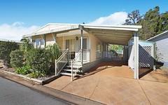 231/36 Mumford Street, Port Macquarie NSW