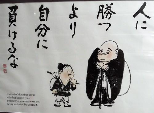 ARASHI 画像11