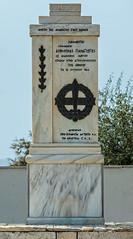 Memorial (3) Myrina Town - Lemnos (Olympus OM-D EM1-II &  M.Zuiko 40-150mm Pro Telephoto Zoom) (1 of 1) (markdbaynham) Tags: olympus greece greek greekisland grecia greka greeceaegean greekholiday aegeanisland northaegean northaegeanisland limnos lemnos olympusgreece olympusem1 omd em1 em1mk2 em1ii csc evil mft olympusmft m43 mzd zd mz zuikolic mzuiko 40150mm f28 prozoom mirrorless microfourthird microfourthirds m43rd micro43 micro43rd hellas hellenic olympusomd myrinatown myrina mypina em1mark2
