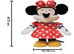 Dancing Disney Minnie Plush Toy (mywowstuff) Tags: gifts gadgets cool family friends funny shopping men women kids home
