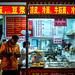 Shanghai life #8