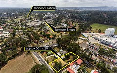 13 Rockford Road, Tahmoor NSW