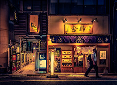 Store Front III (Anthonypresley1) Tags: japan night city street japanese asian travel business asia store shop modern people tourism downtown district architecture evening cityscape landmark stores light tokyo scene neon famous blur sign view twilight mall road nightlife market fashion walking lights dusk center tourist outdoors urban crossing colorful billboards bright shibuya bokeh entertainment retail anthony presley anthonypresley