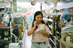 000058890009 (MaxMaxheee) Tags: mjuii mju mju2 fuji fujifilm fujicolor fujicolorc200 film taiwan steetshot