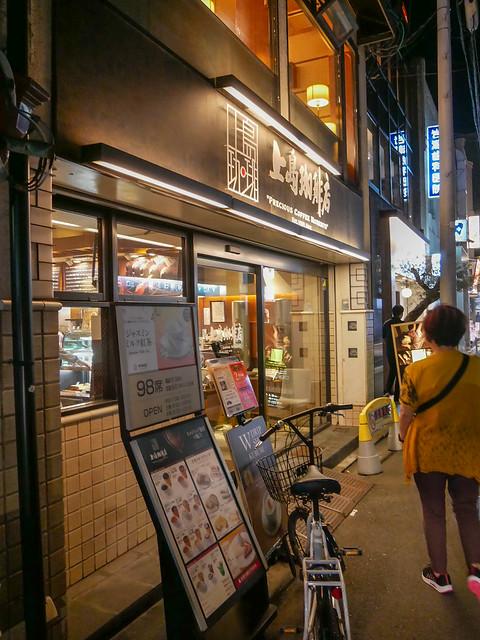 京都第一天-1340834