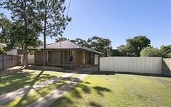 1/86 Brighton Boulevard, North Bondi NSW