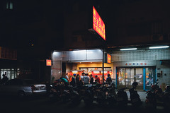 雞肉飯 | 瑞聯社區 (王魯米) Tags: 台灣 台中 招牌 富士 xt20 tokina 1120mm f28