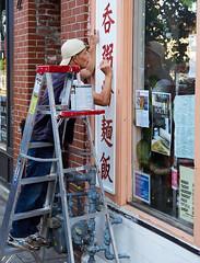 Chinese Sign Painter - Portland Oregon (coljacksg) Tags: chinese sign painter portland oregon shop keeper painting old man ladder