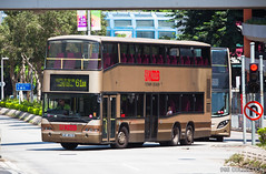 KMB Neoman ND313F A34 With Neoplan Bodywork (chungleung1) Tags: kmb neoman nd313f a34 neoplan apm1 le4612 61m hk hkbus hongkong tuenmun