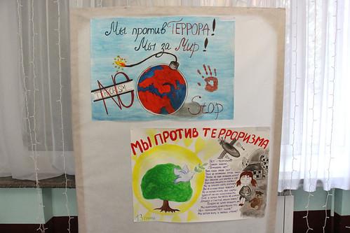 Конкурс плакатов и стенгазет Мы за мир! Мы против террора 25 09 2018 (1)