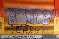 zombra (Luna Park) Tags: cdmx mexicocity df mexico zombra 246 zo lunapark graffiti