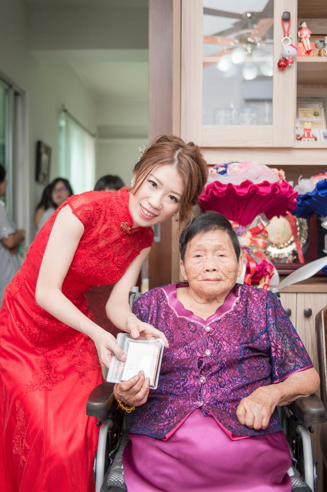 台南婚攝 海中寶料理餐廳 滿滿祝福的婚禮紀錄 W & H 043