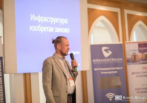 BIT-2018 (Tashkent, 18.10)