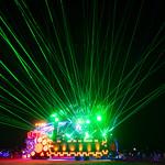 Mayan Warrior Lasers thumbnail