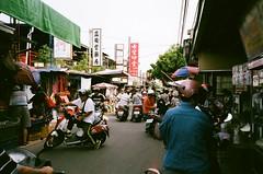000058890003 (MaxMaxheee) Tags: mjuii mju mju2 fuji fujifilm fujicolor fujicolorc200 film taiwan steetshot