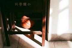 多久沒打球了... (Old Soul Tai) Tags: minolta x700 mc rokkor 58mm 112 fujiflim fujicolor c200 expired 22018