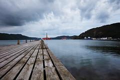 Pier 2 Oil Rig (Role Bigler) Tags: canoneos5dsr meer norge norwegen steg troms drillingrig fjord floatingdrillingderrick norway oilrig oilplatform pier sea seadrillingderrick seadrillingtower sky byforddolphin