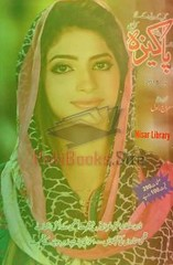 Pakeeza Digest October 2018 (pakibooks) Tags: digests magazines amrat novel episode 22 by shireen haider latest pakeeza digest mohabbat lafz hai lekin 11 haya bukhari monthly 2018 102018 october free download pay kahan bachein ky dil 27 rafat siraaj soffa 4 nosheen khan پاکیزہ ڈائجسٹ اکتوبر